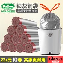 银灰钢袋垃圾袋15升自动收口乳白色手提式塑料袋家用宿舍宾馆酒店