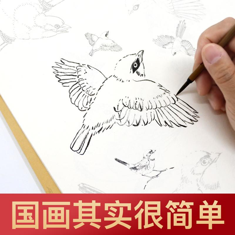Традиционная китайская живопись Артикул 594237281298