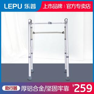 乐普 铝合金助行器Z01A 伸缩折叠便携老人带轮四脚拐杖老年助步器