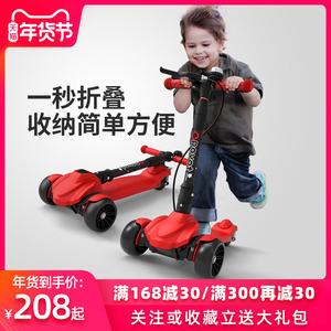 普法特povot滑板车儿童2岁6岁12男女孩四轮踏板车宝宝玩具小孩车