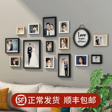 Modern simple photo wall decoration living room background wall photo frame wall perforated free family creative wall hanging combination