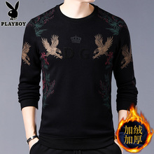 Playboy long sleeve warm t-shirt men's round neck plus velvet sweater men's thick bottoming shirt winter clothes tide T