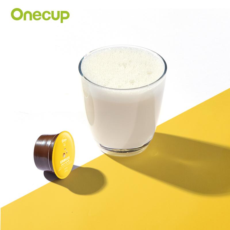 【 классическая оригинал фасоль пульпа 】 магазин горячей Onecup фасоль пульпа капсула 0 добавить в 10 чашка наряд