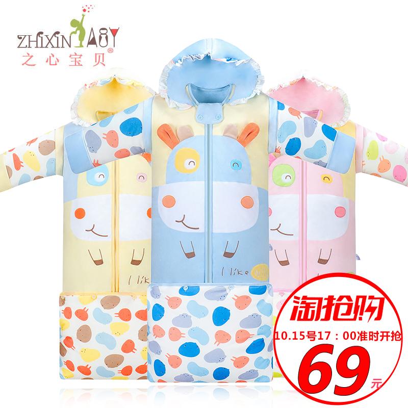 Ребенок спальный мешок зимний осенний уплотнённый съемный многофункциональный ребенок четыре сезона противо удар находятся ребенок теплый новорожденных статьи