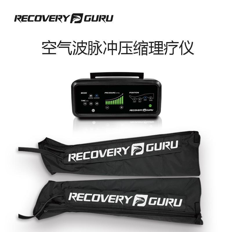 Recovery Guru 脉冲腿部恢复系统 空气波压力理疗Normatec