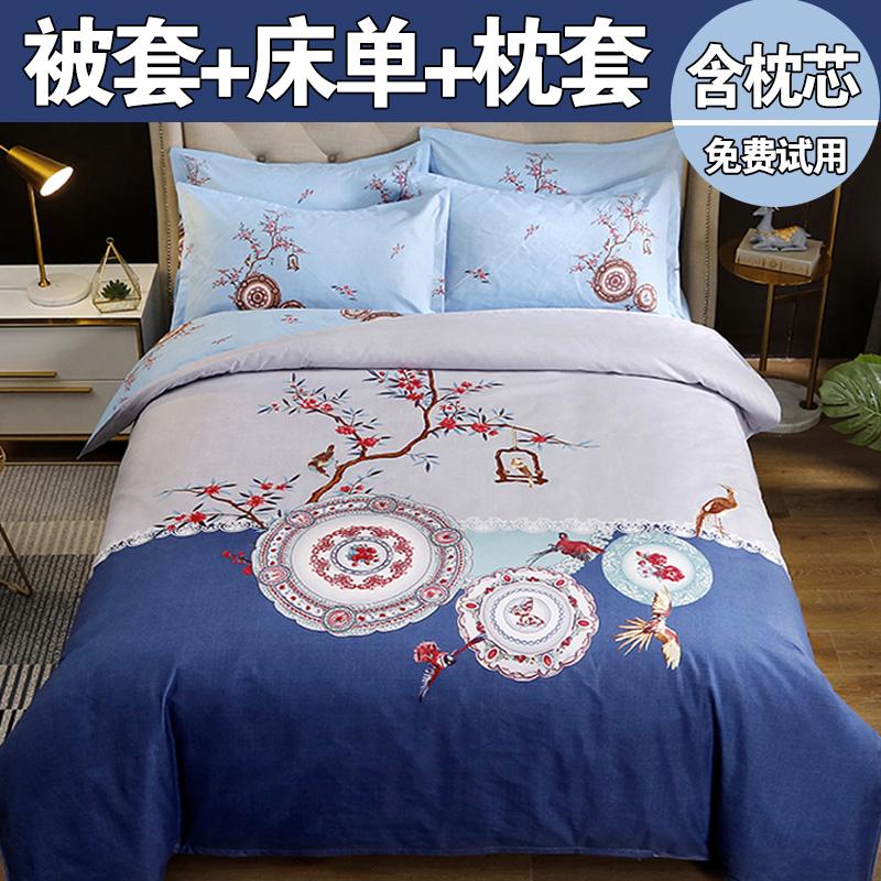 全棉纯棉被套单件150x200x230宿舍床单人1.5m1.8x2.0米双人被罩女