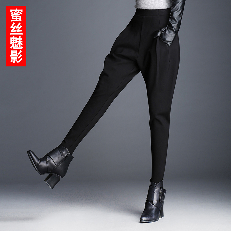 Harem pants women's autumn and winter carrot pants new loose casual feet nine-point high waist thin plus velvet thick pants