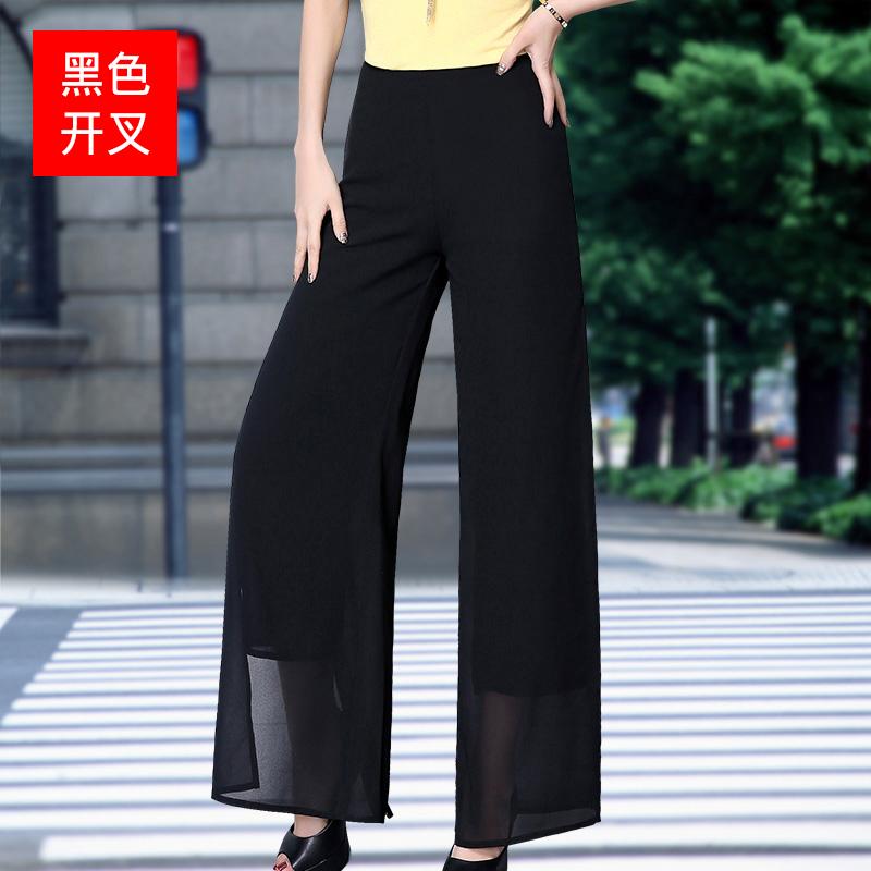 薄款垂感雪纺阔腿裤女韩版2018夏季新款高腰直筒女裤夏装宽松裤子