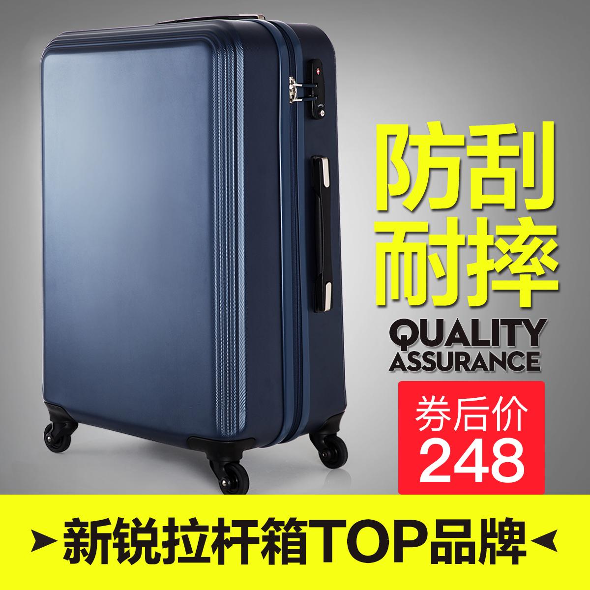 28寸24登机旅行皮箱密码箱子20蒙特布朗拉杆箱万向轮男女行李箱包