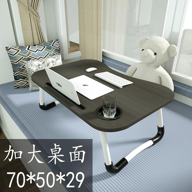床上可折叠电脑做桌小桌板小桌子