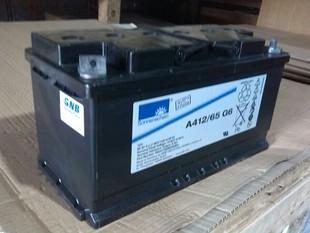 德国阳光集团蓄电池 12V65AH 65G6 A412 Sonnensetlin质保三年