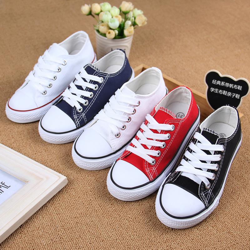 Одинаковая обувь для детей и родителей Артикул 41166366211