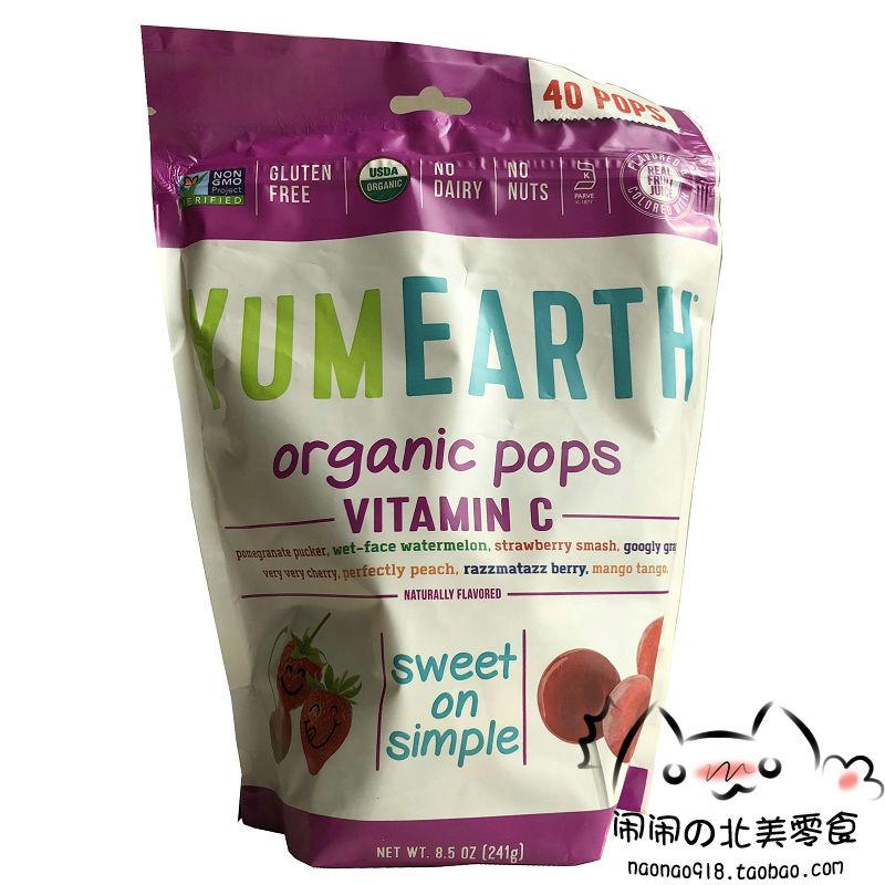 包�]美���M口 Yummy Earth��米天然VC水果味棒棒糖241g 40支�b
