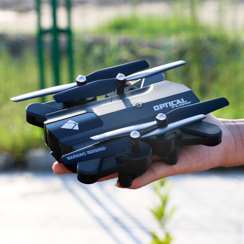 [小豆玩具店电动,亚博备用网址飞机]折叠高清专业无人机大型航拍四轴飞行器月销量70件仅售299元
