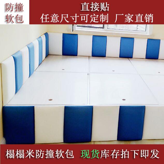 Сделанный на заказ ребенок дом татами кровать вокруг наклейки для стен тхэквондо дом танец дом детский сад метоп авария мягкий чехол