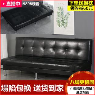 店沙发 沙发床两用小户型懒人可折叠沙发简易出租房理发美发店服装