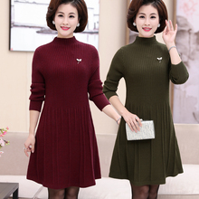 Mother's autumn sweater thickened medium long bottoming shirt middle aged women's autumn winter knitted dress long sleeve top