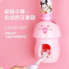 儿童挤牙膏神器卡通手动牙刷置物架壁挂式单个创意自动挤压器家用