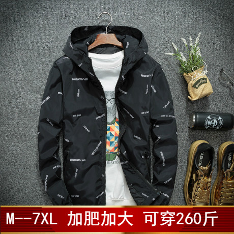 Mens coat spring and autumn new sports Hooded Jacket plus extra size loose fat fat man fashion coat man