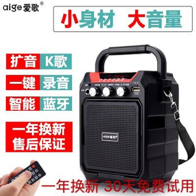 收音机插卡音箱迷你便携式户外广场舞小音响u盘录音叫卖mp3播放器