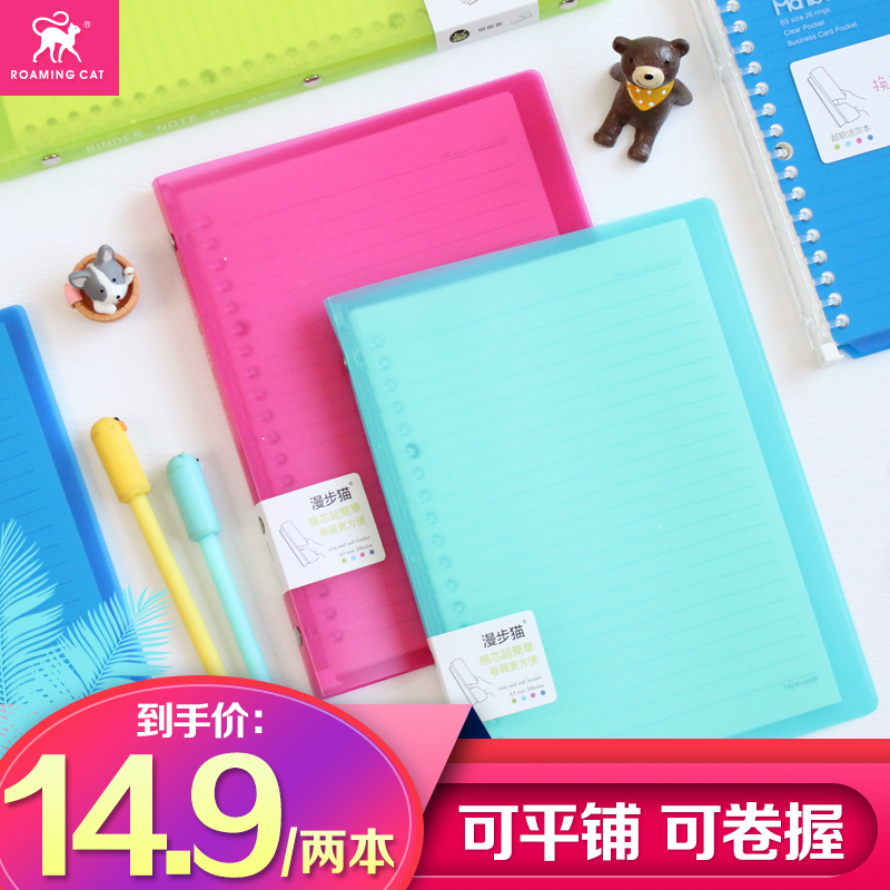 Walking cat A5 sucker rod loose leaf book B5 shell sub notebook student push pull coil Book boutique counter 2