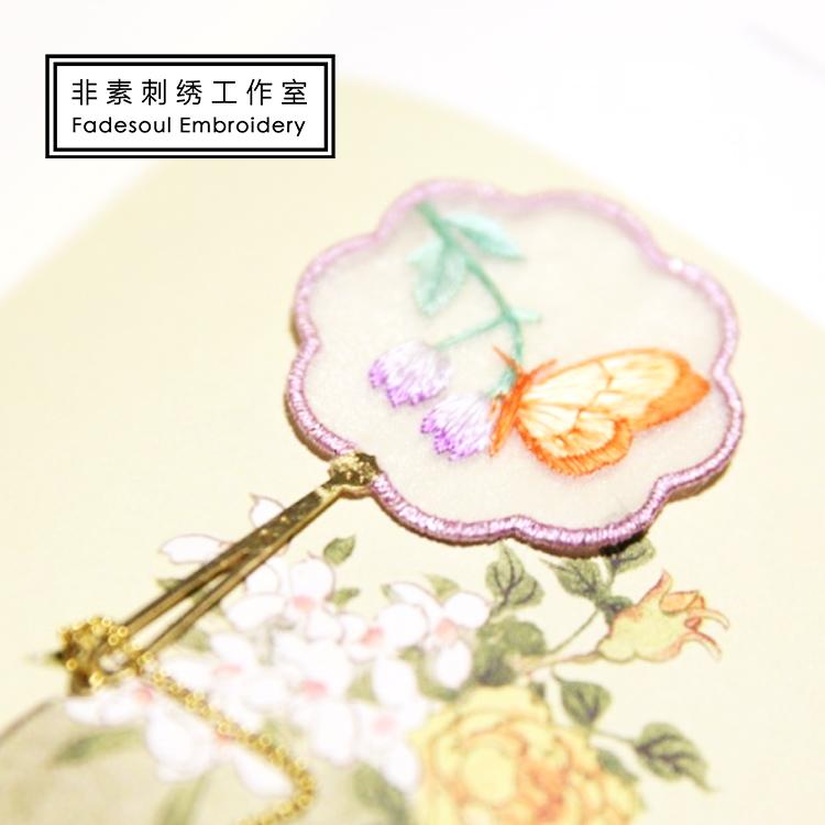 """Не- вегетарианец оригинал """" ландыш гений """" творческий провинция сучжоу вышивать группа вентилятор закладки бабочка начинающий прикрепленный один на один курс"""