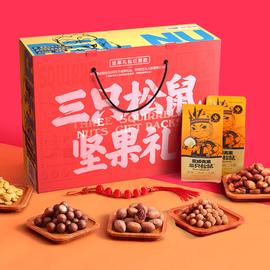 【三只松鼠_坚果大礼包1373g/7袋】零食每日坚果干果混合送礼礼盒图片
