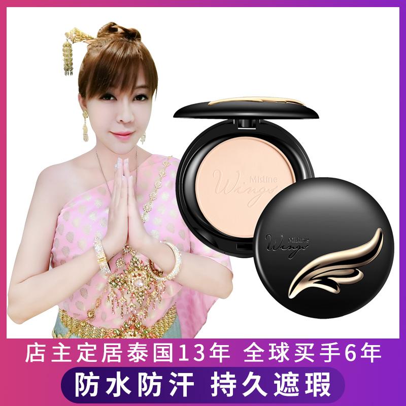 泰国 正品Mistine羽翼粉饼女遮瑕定妆粉干粉遮瑕持久控油防水修容图片