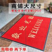 欢迎光临门垫商铺餐厅饭店门口地垫进门迎宾地毯吸水防滑店门脚垫