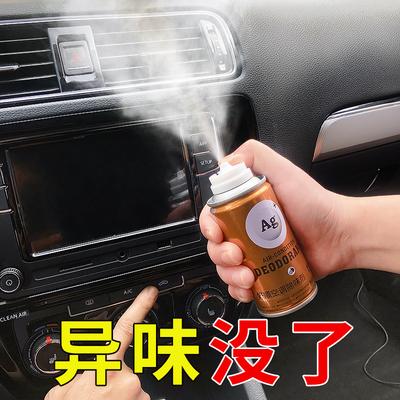 汽车除异味车内除臭区别