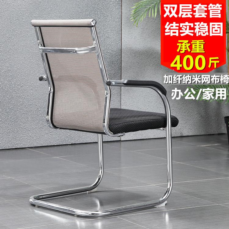 弓形电脑椅办公椅会议职员椅子 靠背网布座椅宿舍上网椅多地包邮
