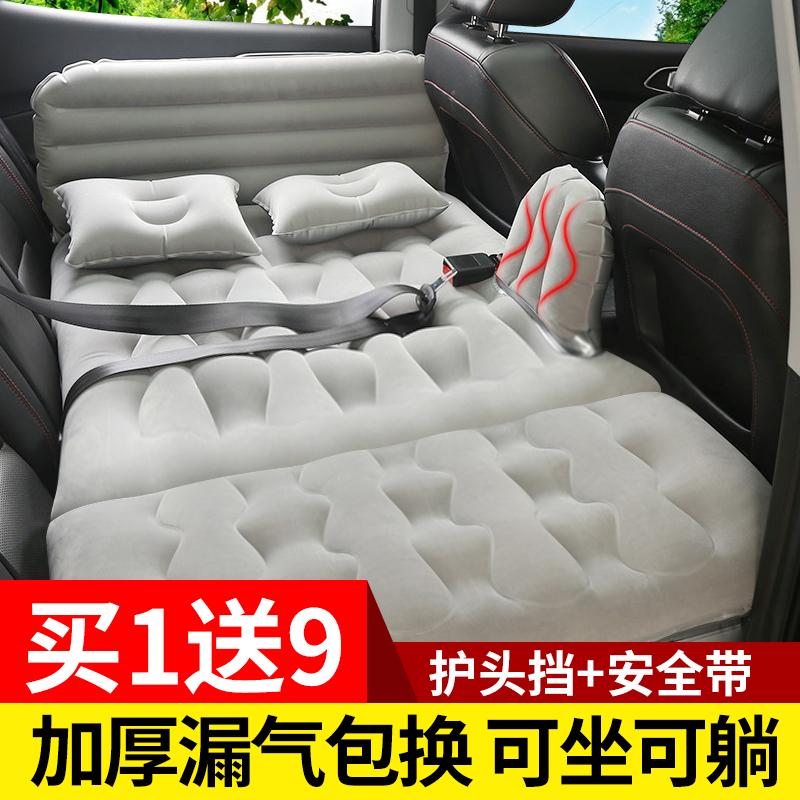 (用5元券)车载充气床轿车suv睡垫可旅行床