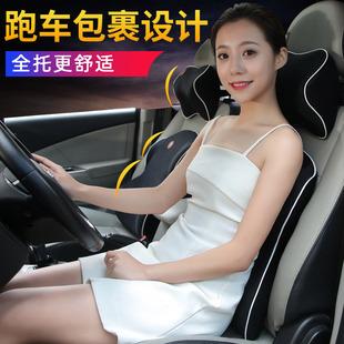 记忆棉汽车腰靠护腰靠垫腰垫腰部支撑车用头枕靠背套装座椅腰枕