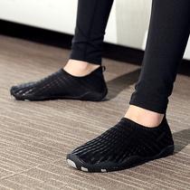 跑步机专用鞋女室内软底减震健身房瑜伽鞋男女鞋单车鞋赤足跑鞋女