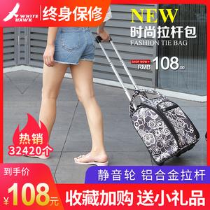 旅行迷你小大容量手提箱男女拉杆包
