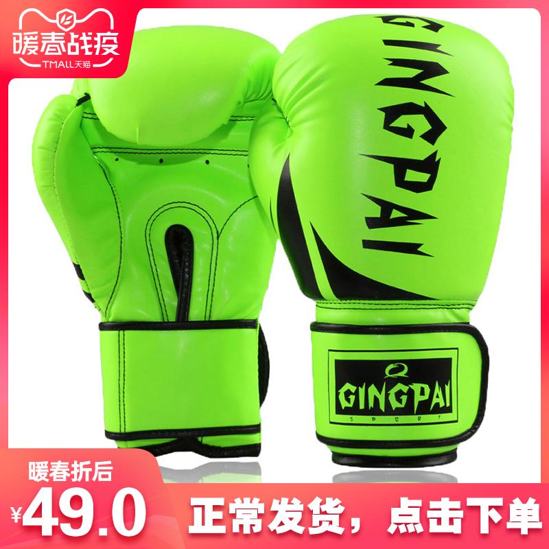 Боксерские груши и перчатки для детей Артикул 520245851102