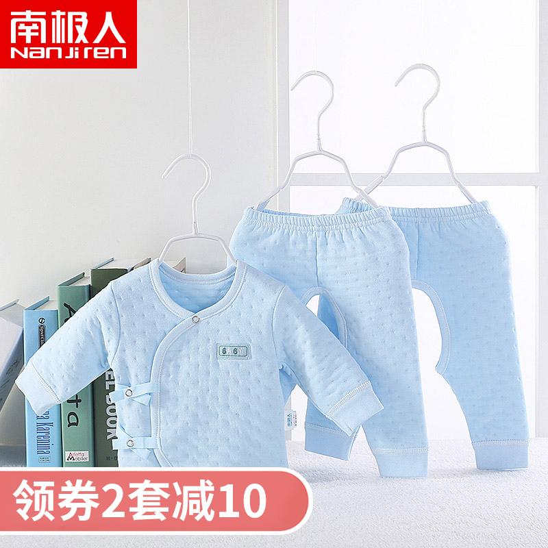 新生婴儿保暖衣套装纯棉宝宝衣服秋冬内衣冬季春秋初生和尚服秋季