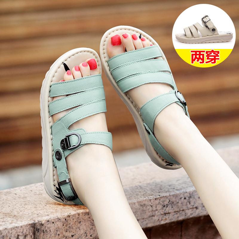梦语莎2021真皮新款平底平跟沙滩鞋学生舒适凉鞋女夏两穿大码女鞋