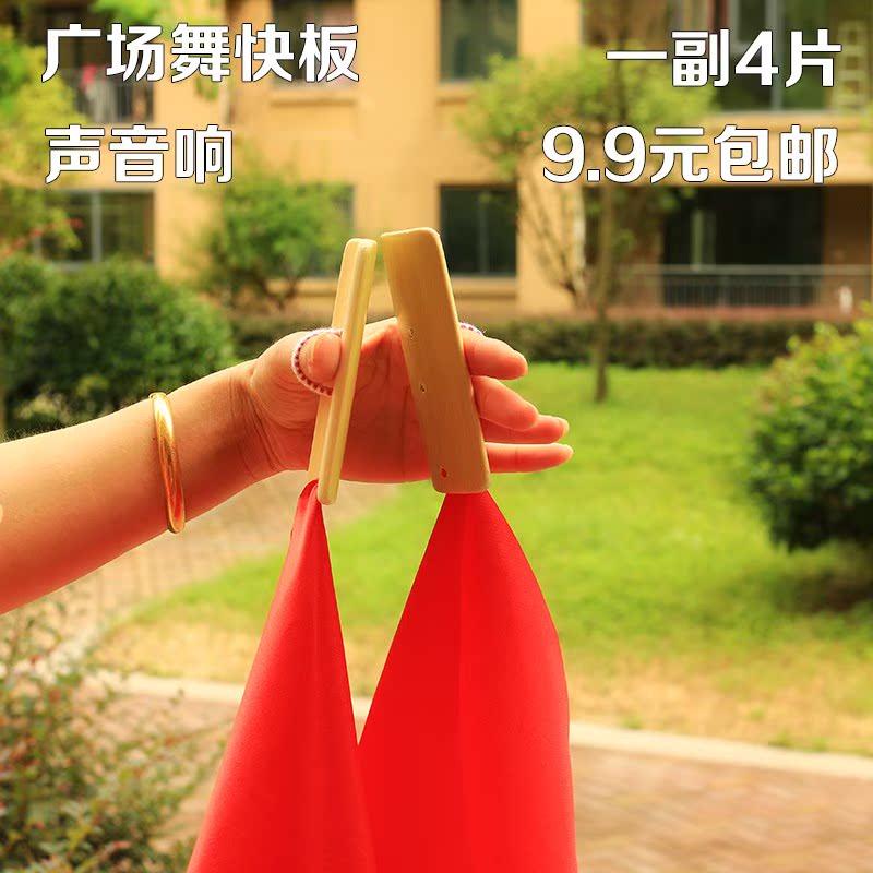 红绸竹节板