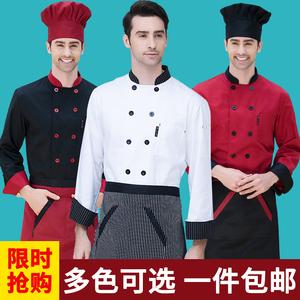 酒店廚師服長袖飯店后廚食堂餐廳烘焙廚師工作服長短袖秋冬款男女