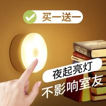 光控感应小夜灯插电节能智能七彩光床头喂奶灯卧室壁灯led蘑菇灯