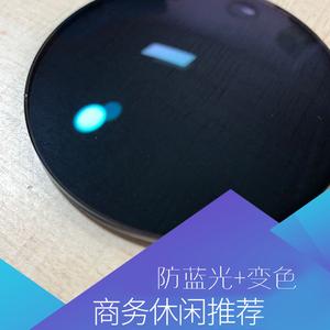 1.56/1.61/1.67防蓝光变色镜片非球面多功能近视眼镜片 2片价