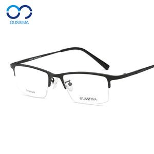 8906纯钛眼镜架半框眼镜男款商务近视远视眼镜超轻防蓝光变色辐射
