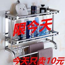 毛巾架不锈钢免打孔卫生间置物架壁挂工程浴室挂件洗手间浴巾架子