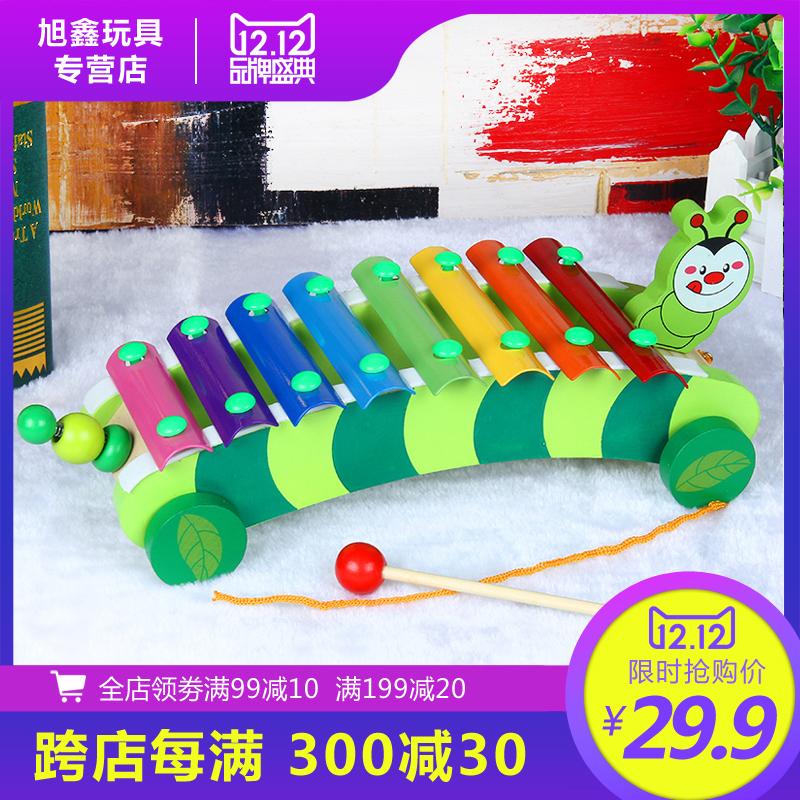 早教儿童八音阶敲琴玩具幼儿园12个月宝宝益智婴儿1-3周岁男女孩