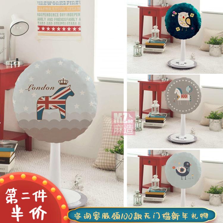 麻造韩式卡通布艺电扇防护罩防尘罩家用落地扇电风扇罩子台扇罩