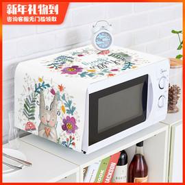 烤箱保护罩卡通创意兔子微波炉罩子防尘盖巾防油污布艺装饰品精品