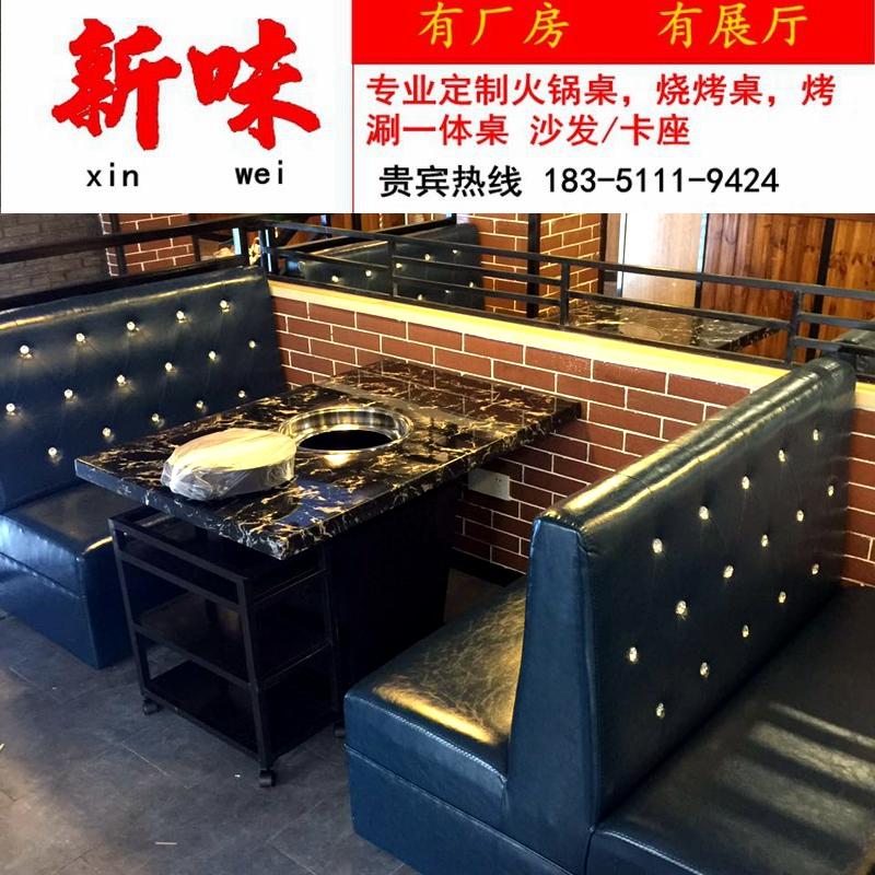 大理石火锅桌餐馆饭店无烟烧烤涮锅桌椅组合电磁炉煤气灶一体商用