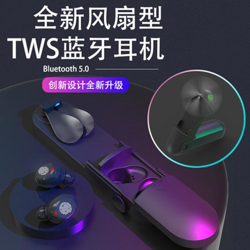 华为P20 vivo 苹果蓝牙耳机触控无线迷你双耳运动通用风扇充电宝