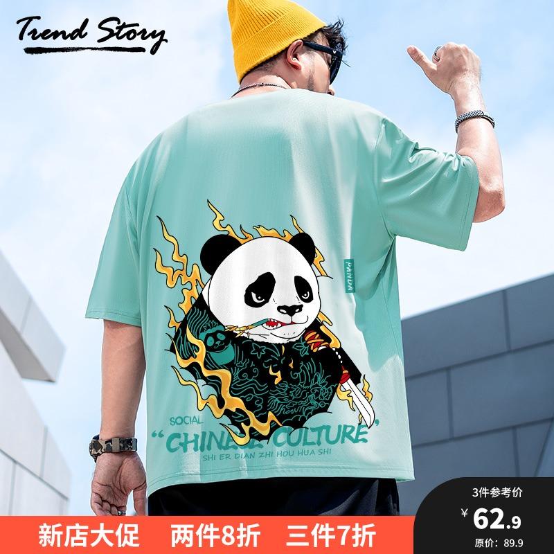 T-shirt design sense summer mens loose large size national fashion panda short sleeve chubby Chinese style light green cotton half sleeve